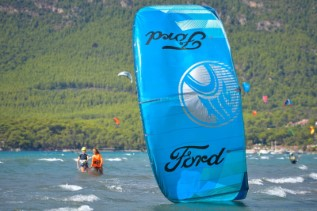 Summer With Ford Ford Kite Academy