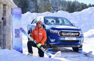 Winter With Ford Ford Snow Academy